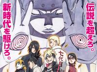 Boruto Naruto the Movie (2015) Subtitle Indonesia