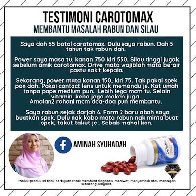 Carotomax Shaklee : Kenali Carotomax Dan Testimoni Untuk Rabun Silau