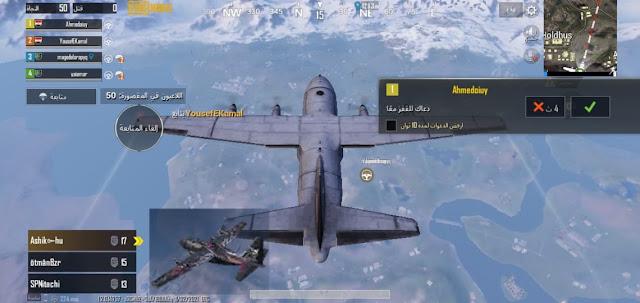 كيفية تنزيل لعبة بابجي للموبايل والكمبيوتر في 2021