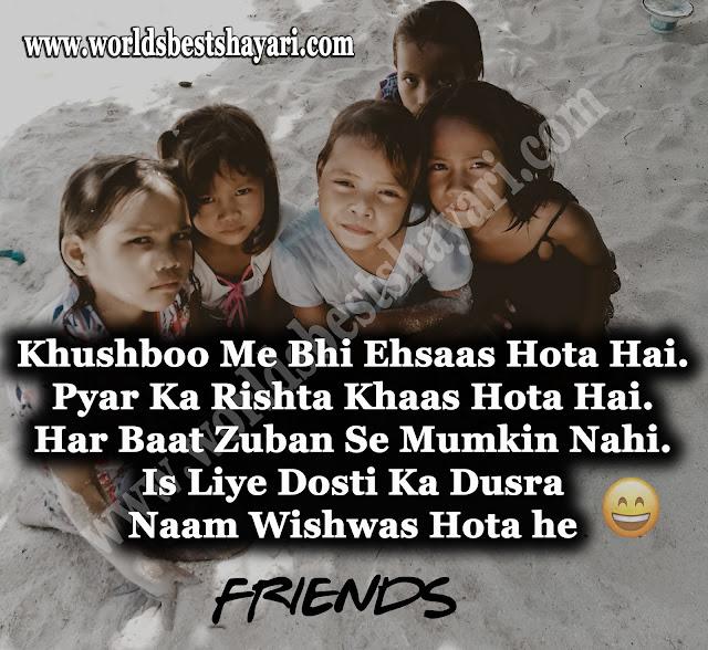 Khushboo Shayari