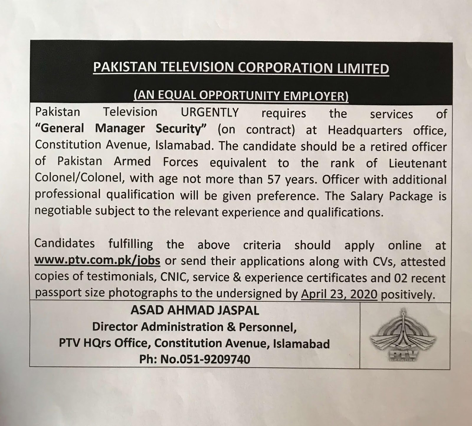 PTV Jobs Pakistan Television Corporation Limited Islamabad PTV Jobs 2020