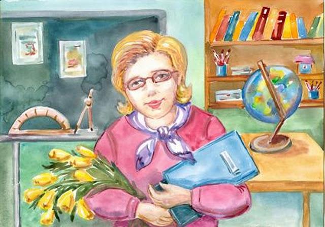 Учительские стихи, песни и частушки на корпоратив