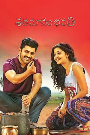 Poster Of Free Download Shatamanam Bhavati 2017 300MB Full Movie Hindi Dubbed 720P Bluray HD HEVC Small Size Pc Movie Only At worldfree4u.com