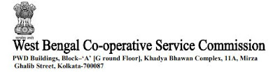 WB Co-operative Bank recruitment 2021