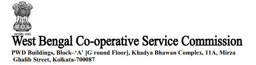 WB Co-operative Bank recruitment 2021- West Bengal Co-operation bank Recruitment 2021