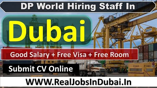 DP World Careers Jobs Vacancies In UAE