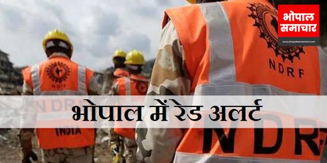 BHOPAL में रेड अलर्ट, NDRF की टीम किसी भी स्थिति के लिए तैयार