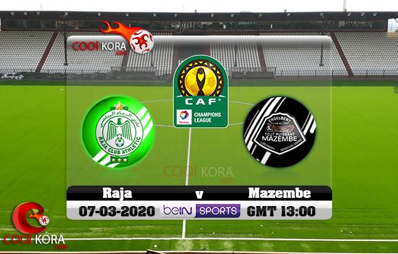 مشاهدة مباراة مازيمبي والرجاء اليوم 7-3-2020 دوري أبطال أفريقيا