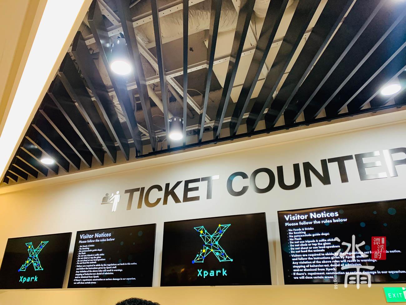 Xpark水族館|售票中心