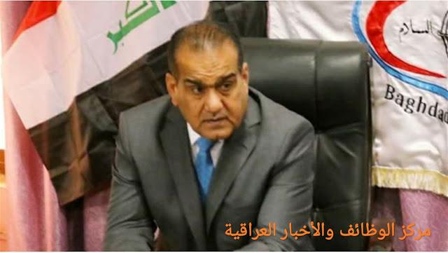 """فساد غير طبيعي : اجتماع هام اليوم حول """"ملفين خطيرين"""" بشأن مطار بغداد؟"""
