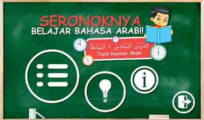 Seronoknya Belajar bahasa Arab