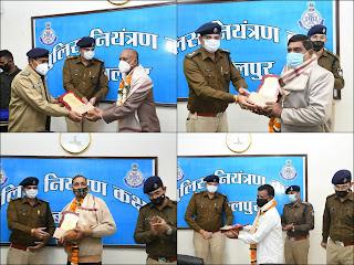 जबलपुर में पदस्थ सेवा निवृत्त हुये पुलिस अधिकारियों की भावभीनी विदाई