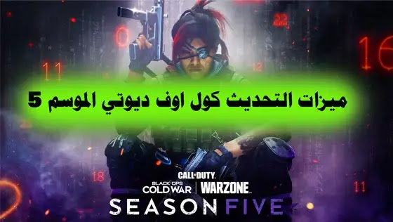 Call of Duty: Warzone Season 5