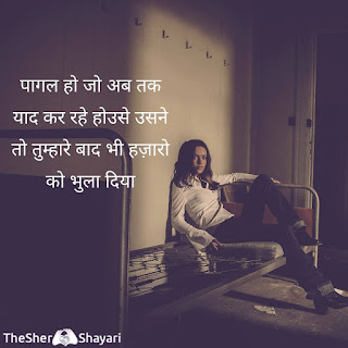 sad images for whatsapp dp in hindi download