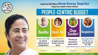 Duare Duare Paschim Banga WB Sarkar Scheme 2020 In Hindi