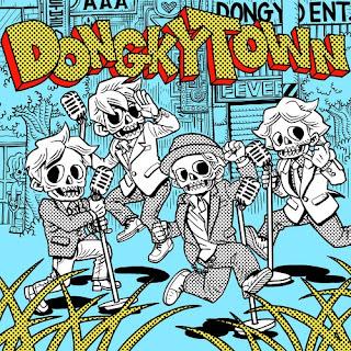 [Mini Album] DONGKIZ - DONGKY TOWN Mp3 full album zip rar 320kbps