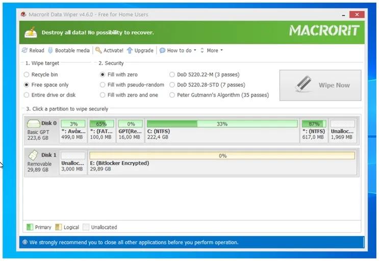 Free Data Wiper : Διαγράψτε μόνιμα τα δεδομένα σας στον σκληρό σας δίσκο