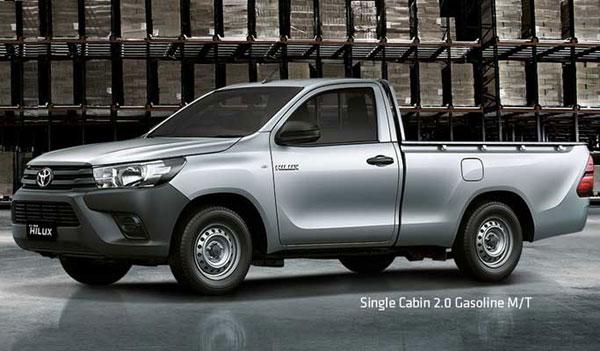 Spesifikasi Harga Kredit & Cicilan Toyota Hilux S-Cab Surabaya
