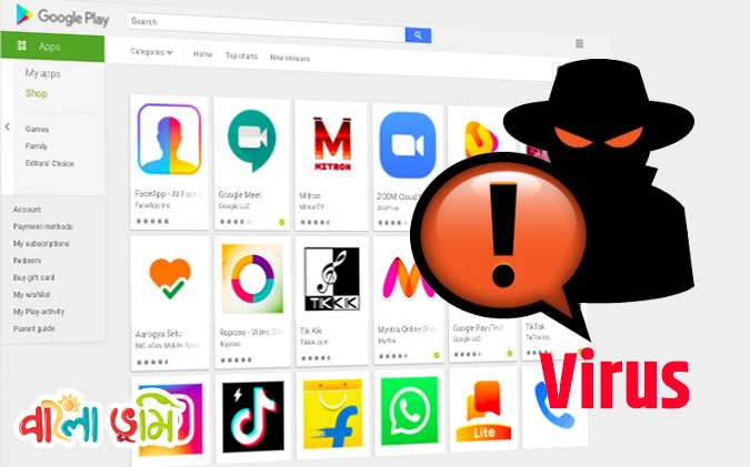Google Removed 30 Apps from Play Store for Malware Virus