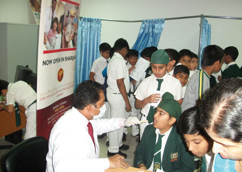 Jharkhand free health and service Rural Health Mission Society