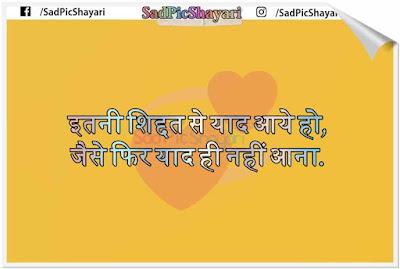 bewafa friendship status in hindi