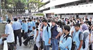 وزارة التربية تعلن عن موعد الدخول الدراسي المقبل وأيام العطلة