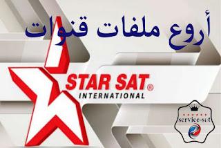 ستارسات STARSAT Channel