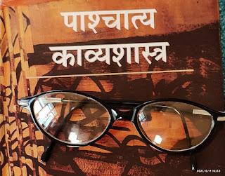 नज़र और चश्में