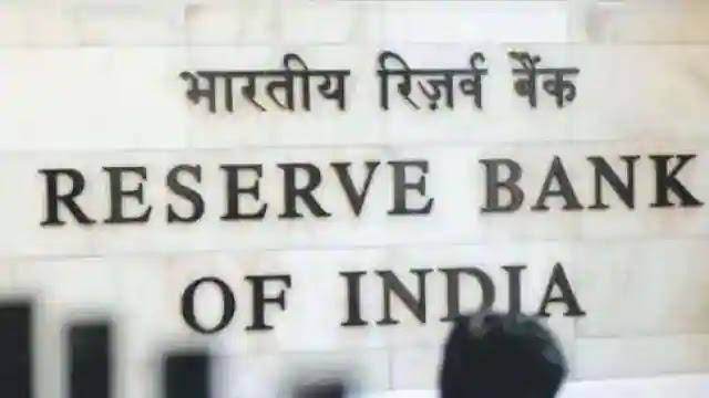 RBI 68000 crores debt write off