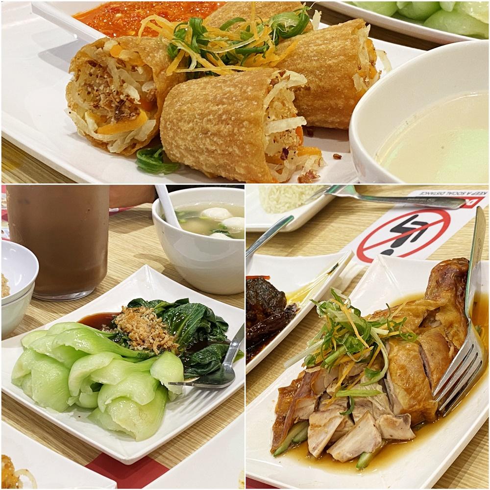 The Chicken Rice Shop, TCRS, Raya 2021, Tips Jawab Raya, Rawlins Eats, Rawlins Lifestyle, Rawlins GLAM