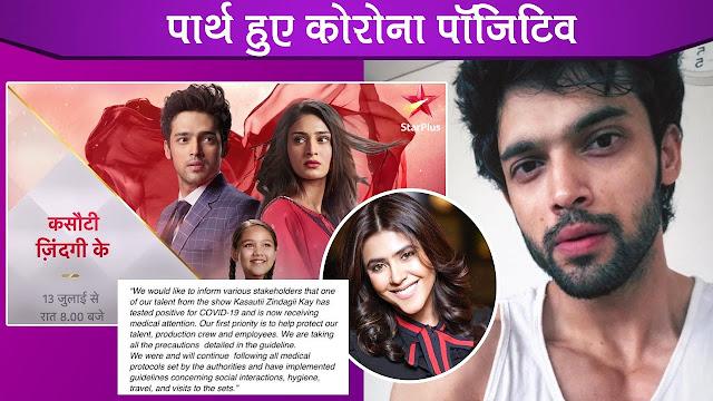 BAD NEWS :Shocking!  KZK2 fame Parth Samthan tested positive for Corona Virus