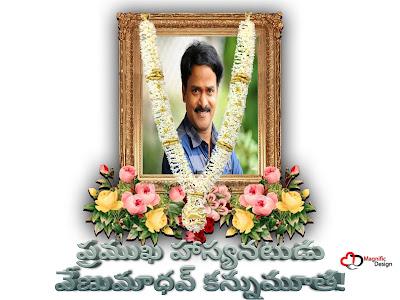 Telugu comedian venu madhav no more #RIP