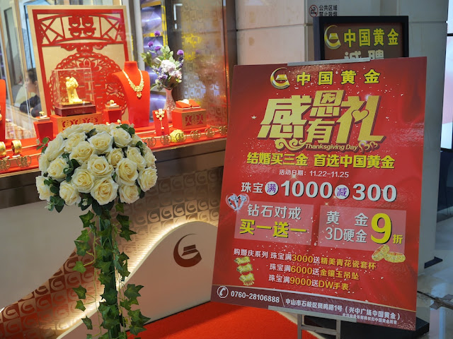 Thanksgiving Day promotion at China Gold