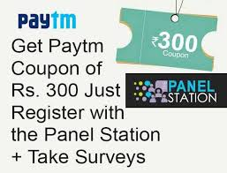 PANEL STATION: How to Get Rs.300 Easily Earn Free Paytm cash By Sharing Your Opinion and Get Reward
