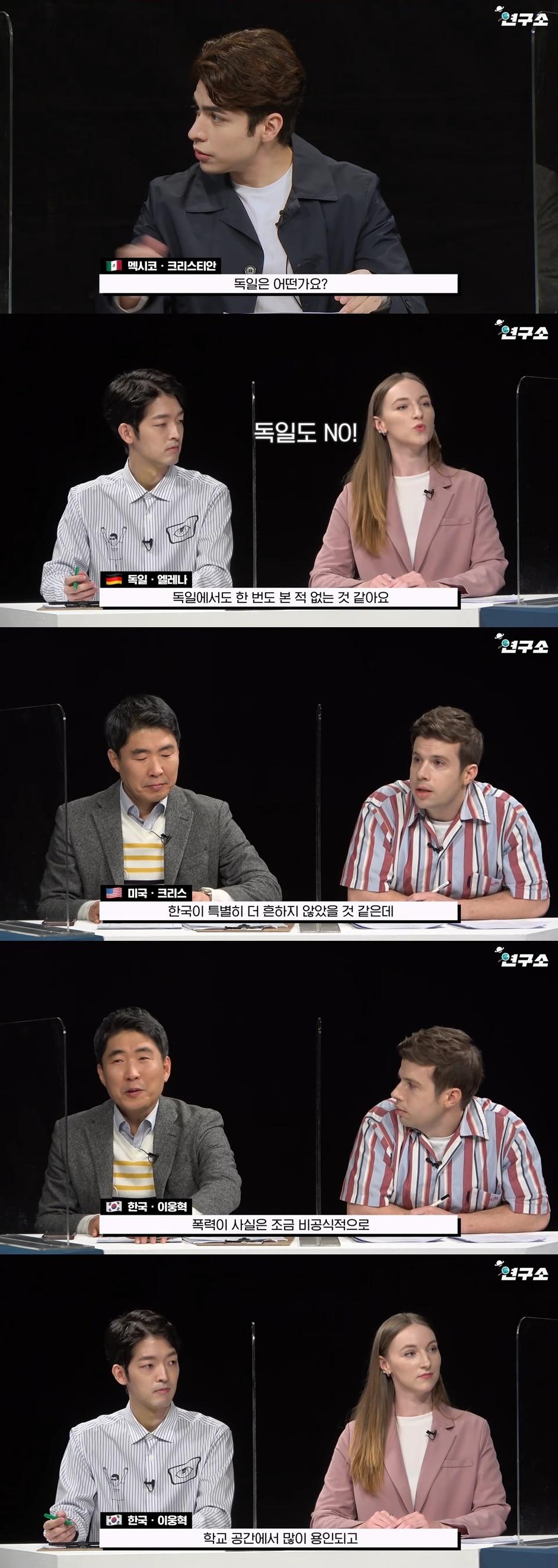 외국인들이 이해 못하는 한국만의 현상