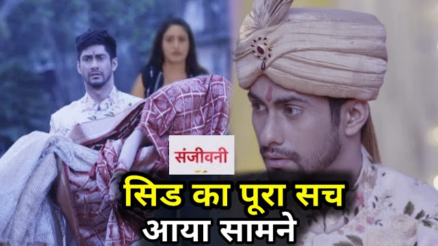 Big Twist :  Sid's first wife death mystery painful past repeats with Ishani's deadly accident in Sanjivani 2