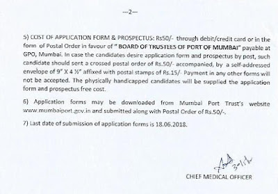 mumbai-port-trust-technician-trade-apprentice-job-2