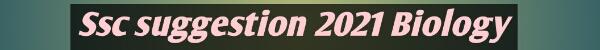Ssc suggestion 2021 Biology