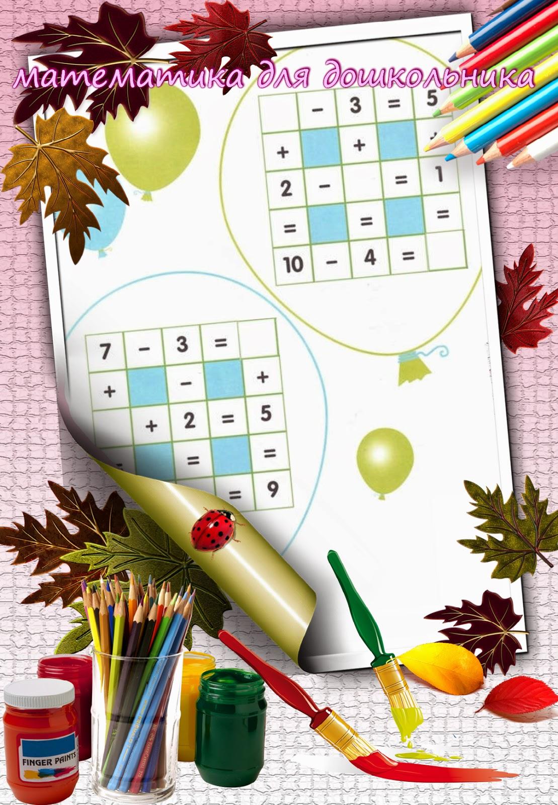 http://zabotlivimroditelyam.blogspot.com/p/blog-page_8.html