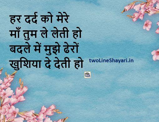 top love shayari pictures, top shayari images hd, top shayari images in hindi, top shayari pics, top shayari pictures