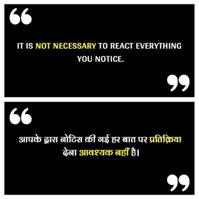 deep hindi quotes in english