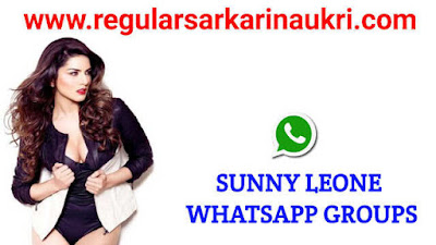 Sunny Leone whatsapp group, Sunny Leone whatsapp group link, Sunny Leone whatsapp group join link, Sunny Leone fans whatsapp group link, Sunny Leone whatsapp group number, Actress Sunny Leone whatsapp group join link, Sunny Leone whatsapp group link india, Actress Sunny Leone fans whatsapp group link, Sunny Leone whatsapp group invite link