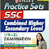 [Latest]SSC CHSL ( 10+2) Practice Set Book - Download PDF