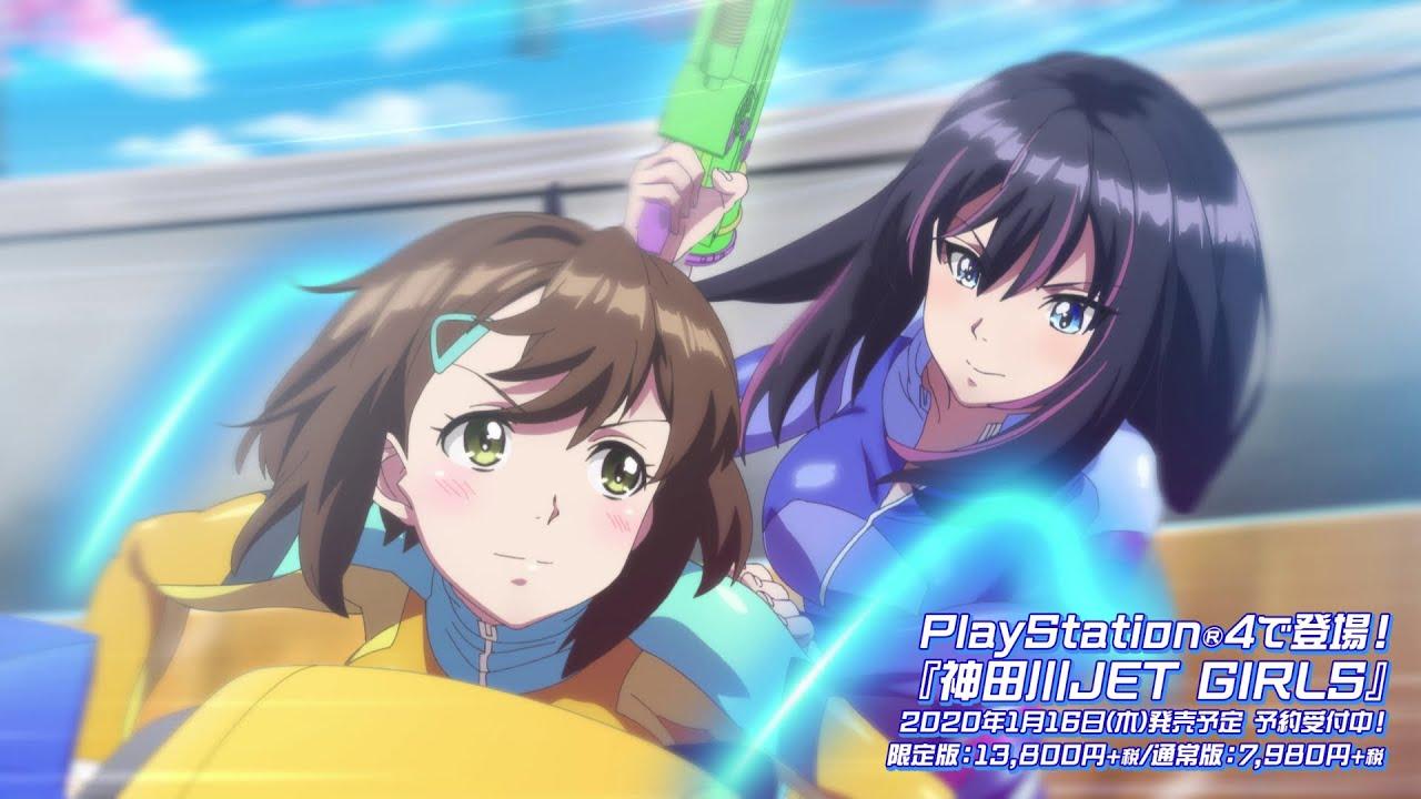 Kandagawa Jet Girls Sub Español HD