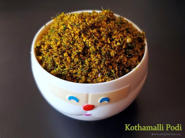 images of Coriander Leaves Podi / Kothamalli Podi / Kothimeera Podi