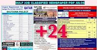 Gulf job Classified Newspaper PDF Jul06
