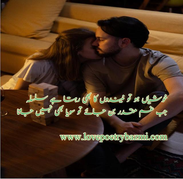 Love-Poetry