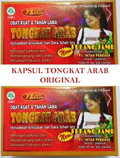 KAPSUL TONGKAT ARAB ORIGINAL ASLI #TONGKATARABORIGINAL