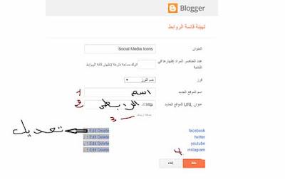 بلوجر,قوالب بلوجر,قالب بلوجر,تعديل قالب بلوجر,التعديل,قوالب,تصميم قالب بلوجر,مدونة بلوجر,قالب,افضل قالب بلوجر
