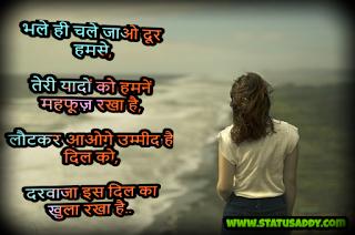 whatsapps,status,in,hindi,new,image,2018